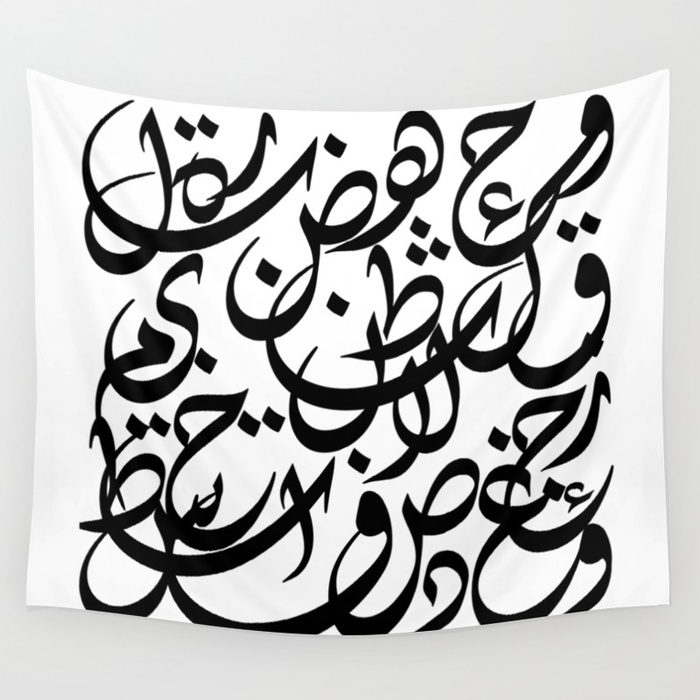 arabic-calligraphy26641-tapestries.jpg