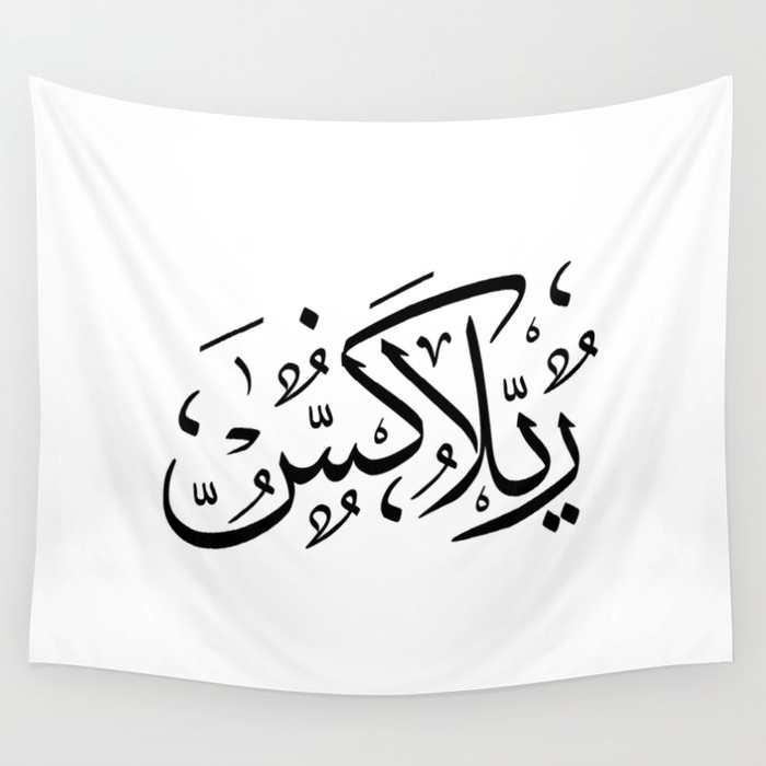 relax--arabic-white-tapestries.jpg