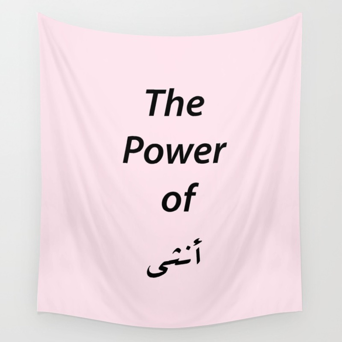 the-power-of-girl-tapestries.jpg