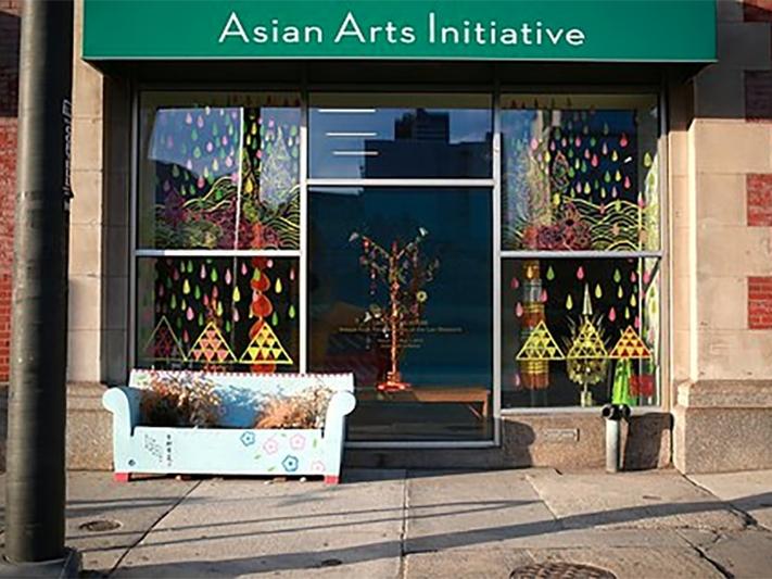Asian Arts Initiative - Philadelphia, PA