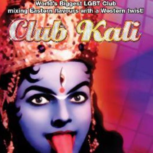 Club Kali