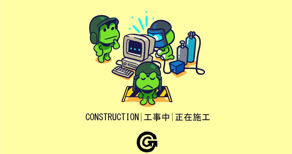 froggoconstruct_3.png
