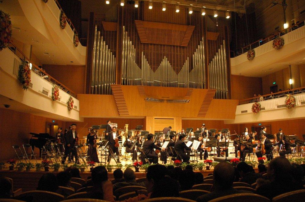 Beijing_Concert_Hall_pic_1.jpg