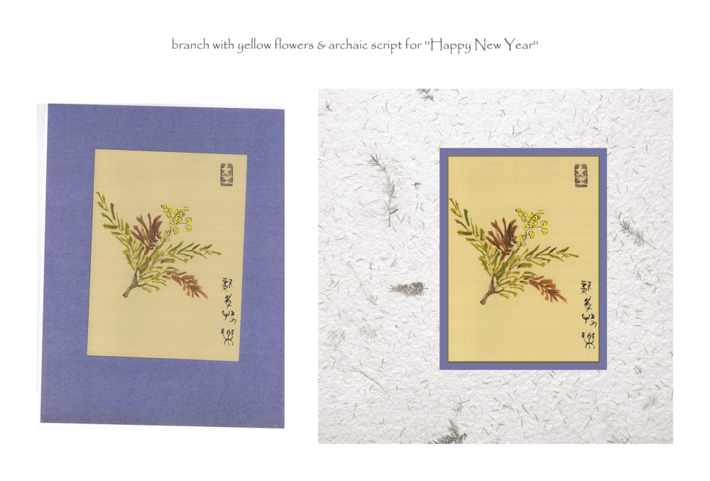 branch with yellow flowers & archaic script for ''Happy New Year'' (before & after)
