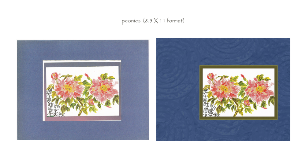 peonies (before & after, 8.5 X 11)