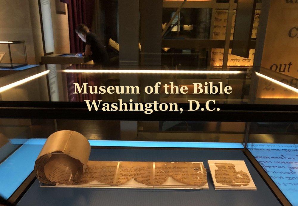 Bible-Museum-Words.jpg