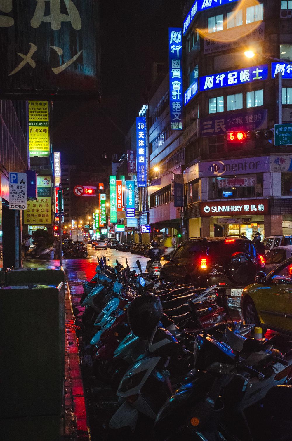 1st night in Ximen, Taiwan