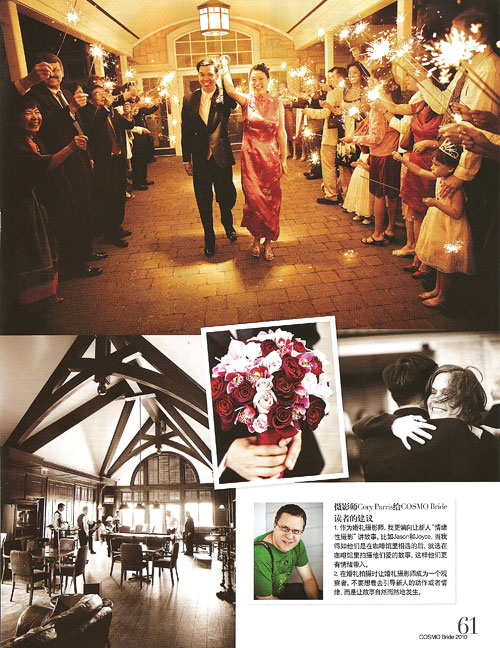 seattle wedding photojournalist cory parris and his wedding photography at newcastle golf club featured in cosmo bride china
