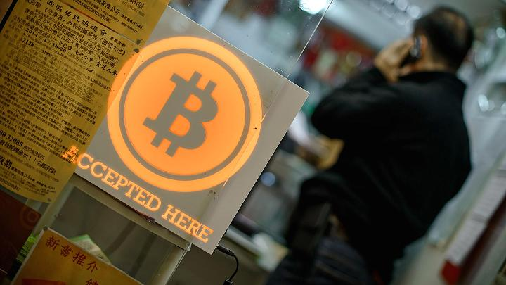 If you bought $100 of bitcoin 7 years ago, you'd be sitting on $75 million now - Ferret out this news story