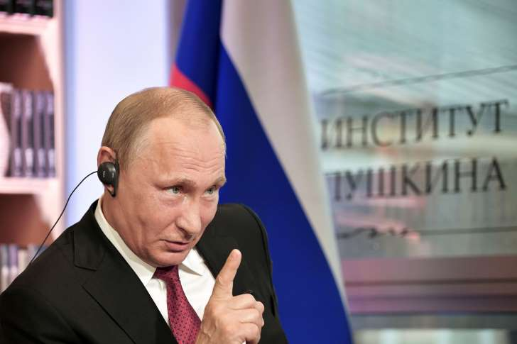 Putin Defends Trump, Calls Russia Probe Excuse For Loss - CLICK HERE TO FERRET OUT THIS STORY