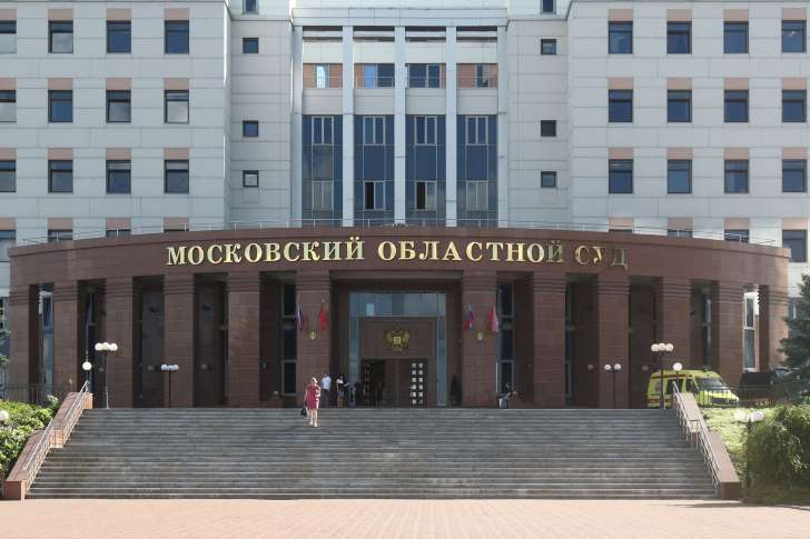 Shooting at Moscow courthouse leaves 3 dead, 4 wounded - See perspective on this story
