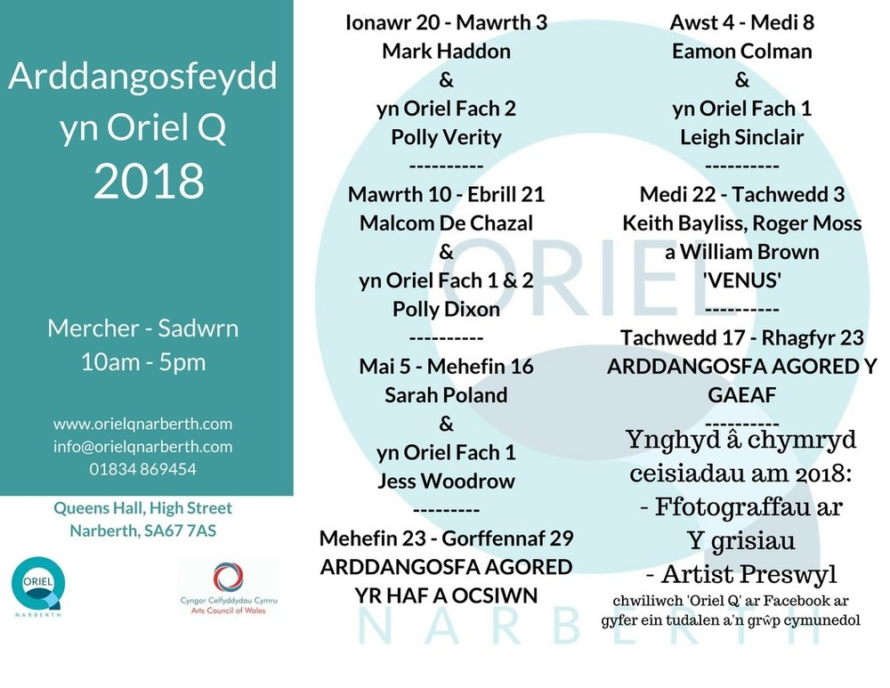Exhibitions at Oriel Q 2.jpg