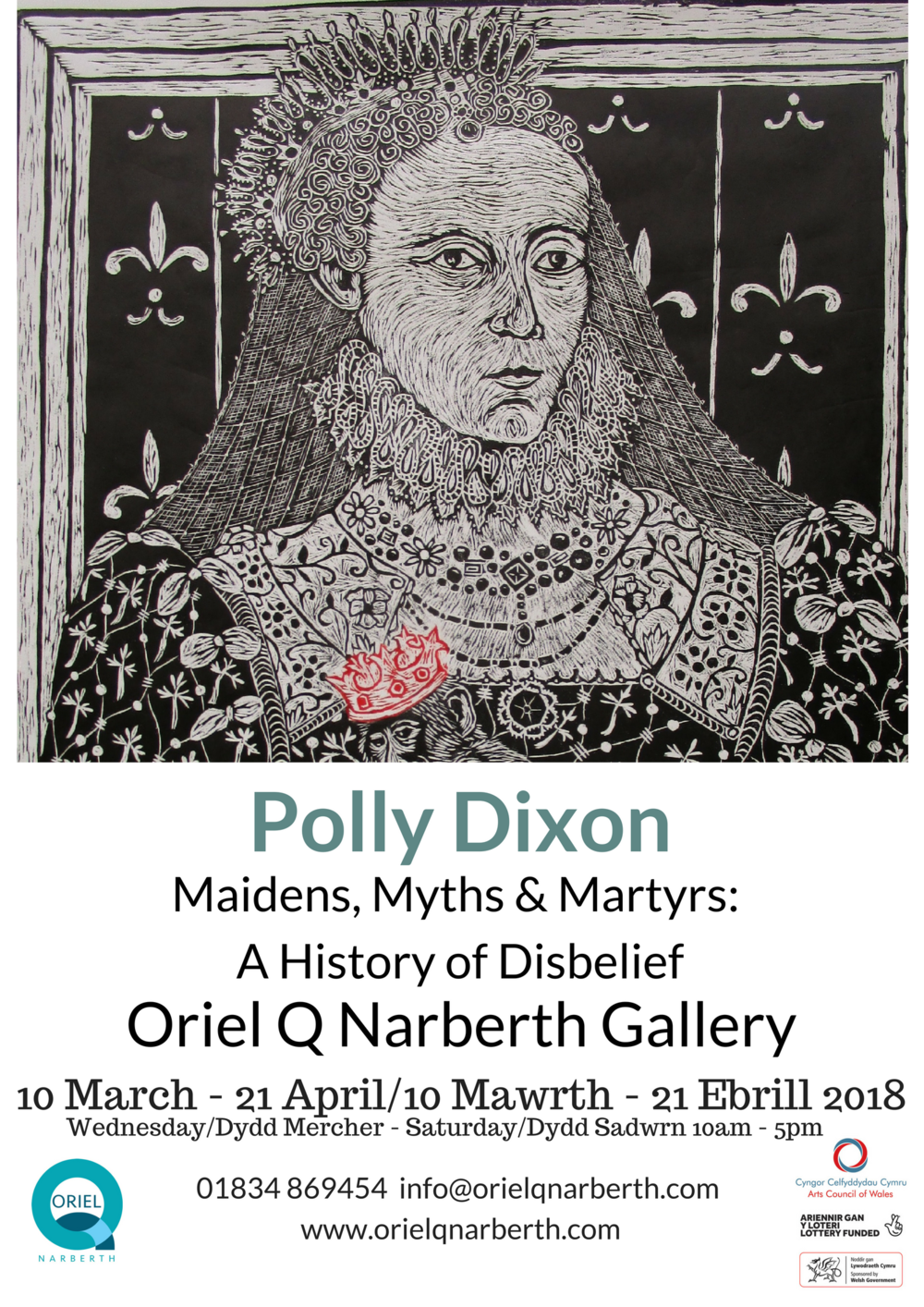 polly dixon poster updated 2018.png