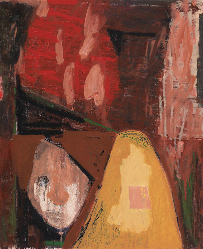Red Sky Couple,  2009