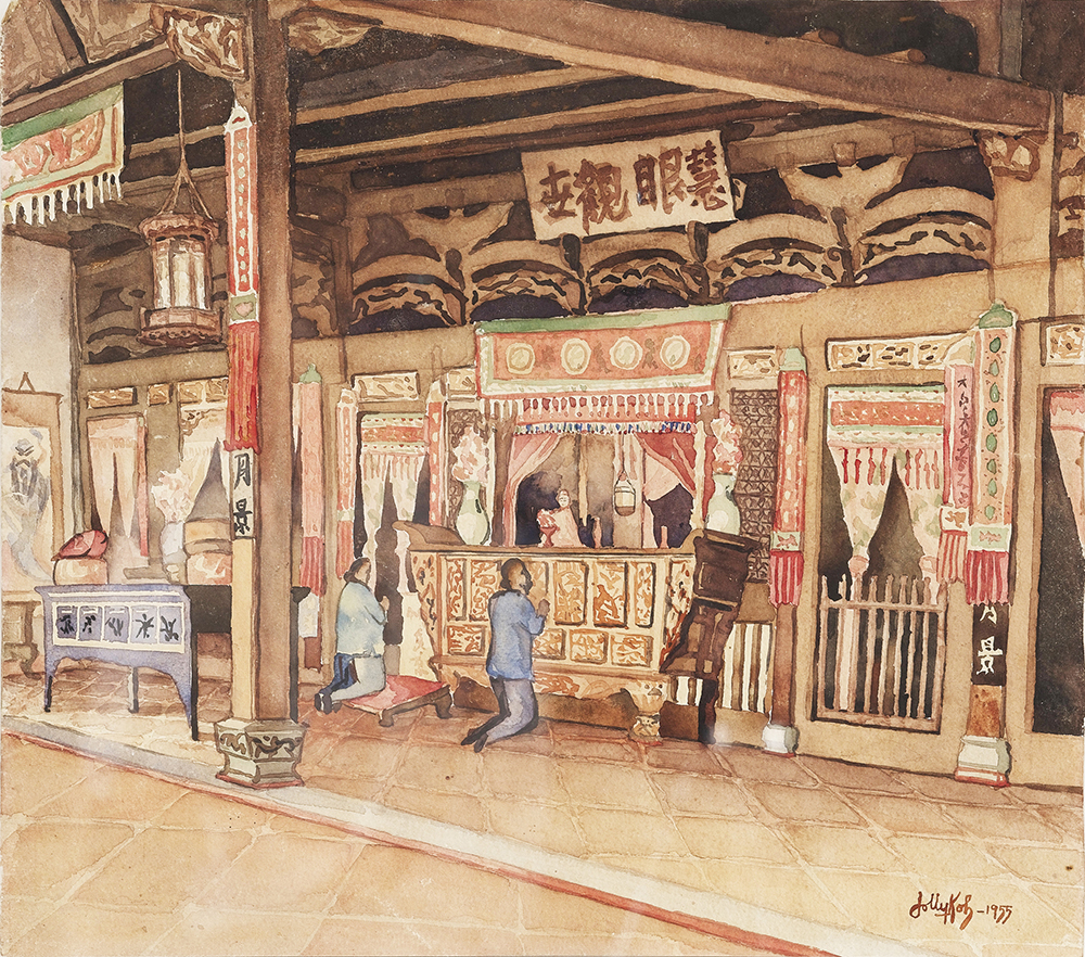 Interior of Cheng Hoon Teng Temple, 1955, Watercolour on Paper, 38cm x 43cm