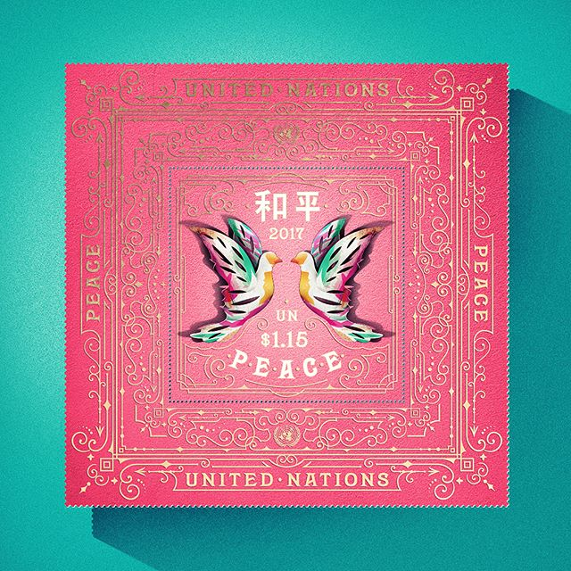 As the year is about to close, I thought I should post my favourite illustration work of the year. It was truly an honour to work with Stranger & Stranger @strangerandstranger in designing and illustrating this year's International Day of Peace stamps for none other than the United Nations! @unitednations What a year!🙌🏻 #peace #dayofpeace #un #unitednations #graphicdesign #illustration #drawing #graphic #art #stamps #collection #collectorsitem