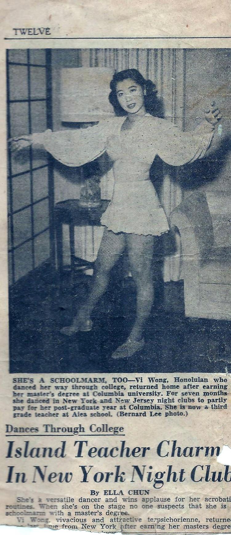 1951 Mom newspaper.jpg