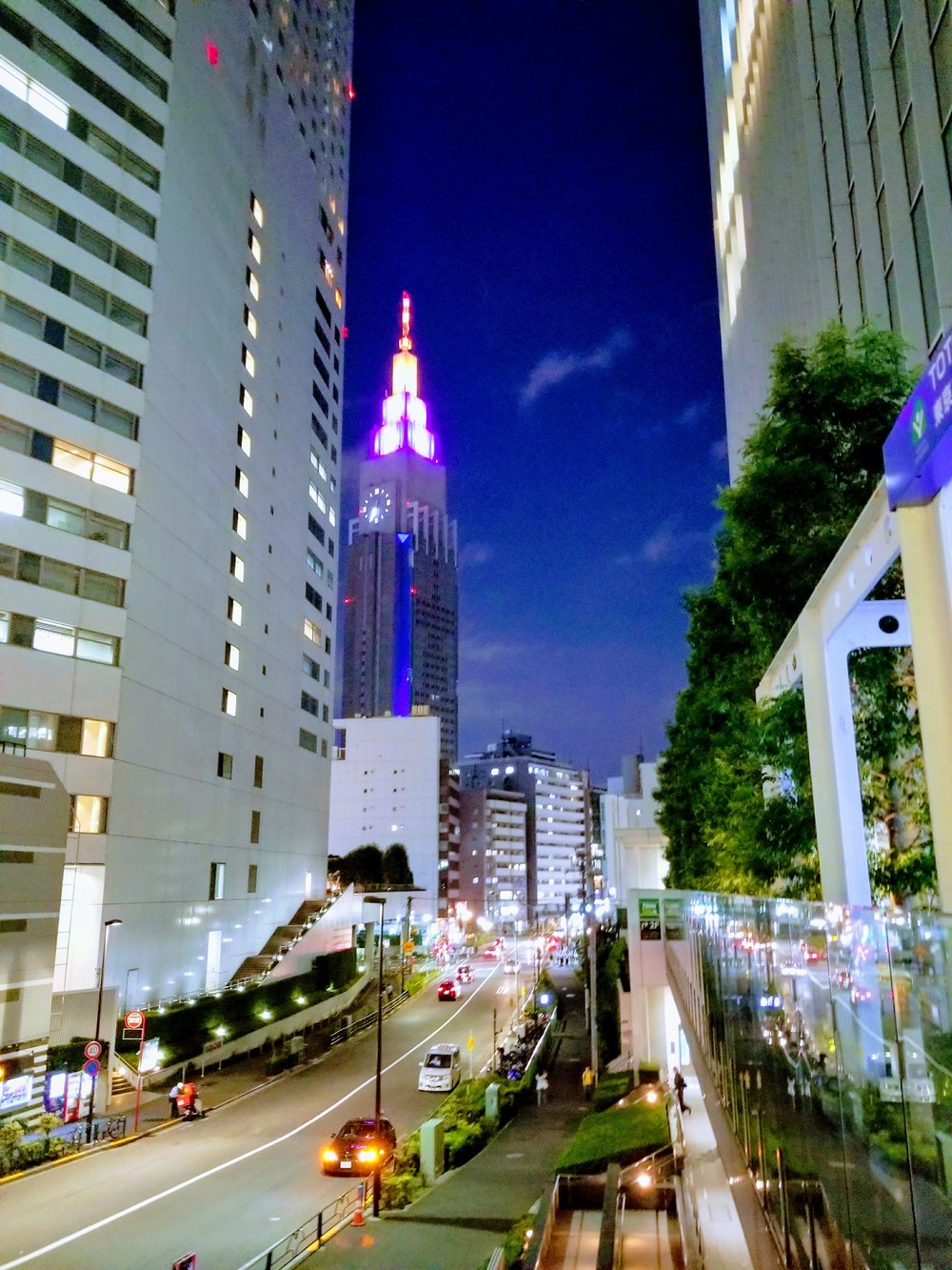 Tokyo Metrorpolitan Building at night