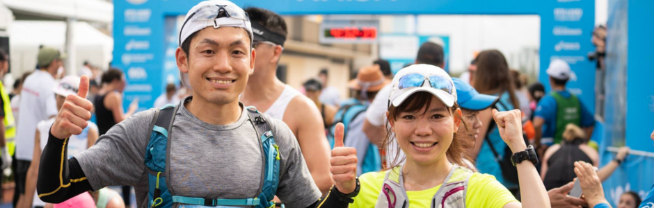 Gold Coast Marathon Header 1.png