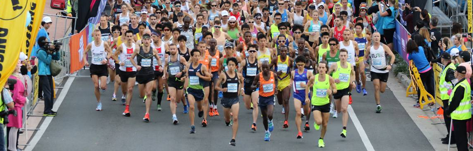 Gold Coast Marathon Header 2.png
