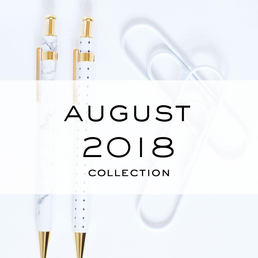 august-2018-button.jpg