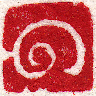 01_Samples.2015_Kokoro09-stamp.jpg