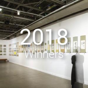 winners11.jpg