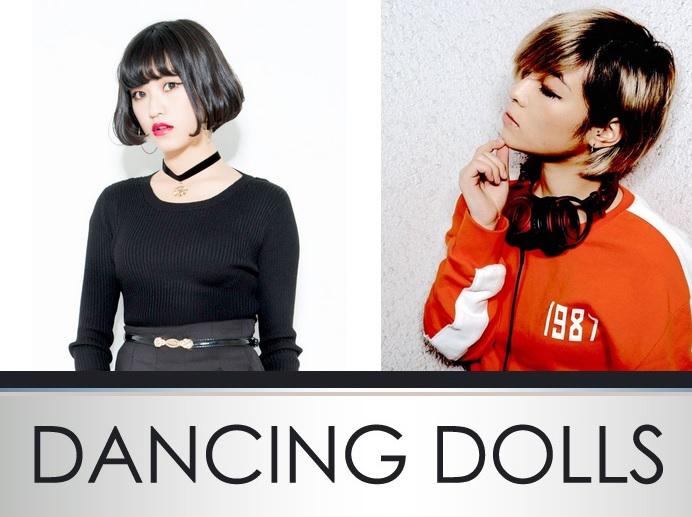 Dancing_Dolls4.jpg
