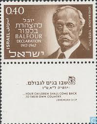 Balfour - Israeli Stamp.jpeg