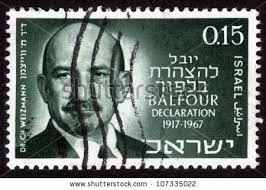 Balfour - Israeli Stamp2.jpeg