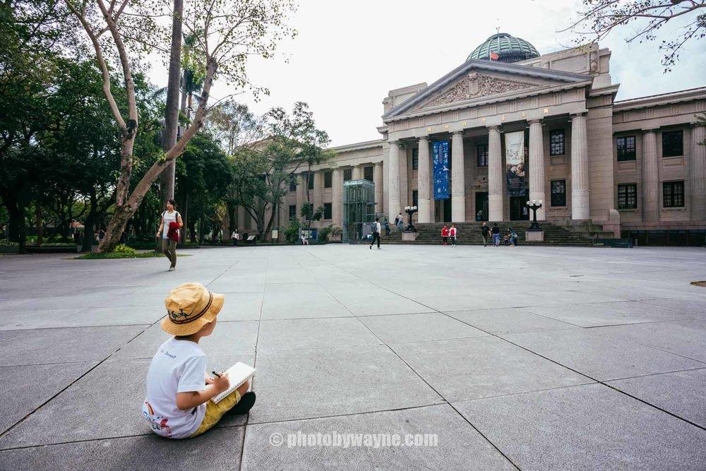taipei-national-taiwan-museum.jpg