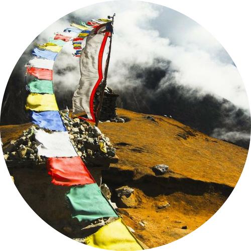 Nepal *