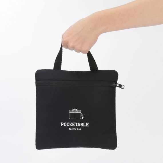 Packable bag - Anxiety levels rise when they exceed baggage limit. That's why it would be so useful to get them a foldable bag which they may use for the occasions they need to pull out some stuff to put on their carry on.