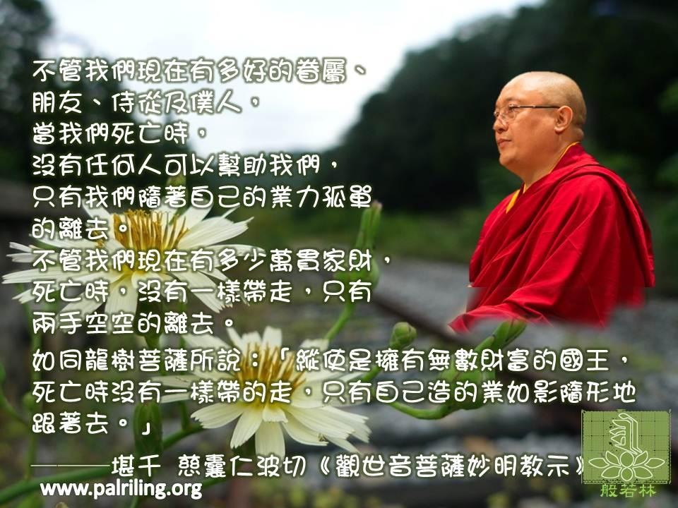 仁20150528-1.jpg
