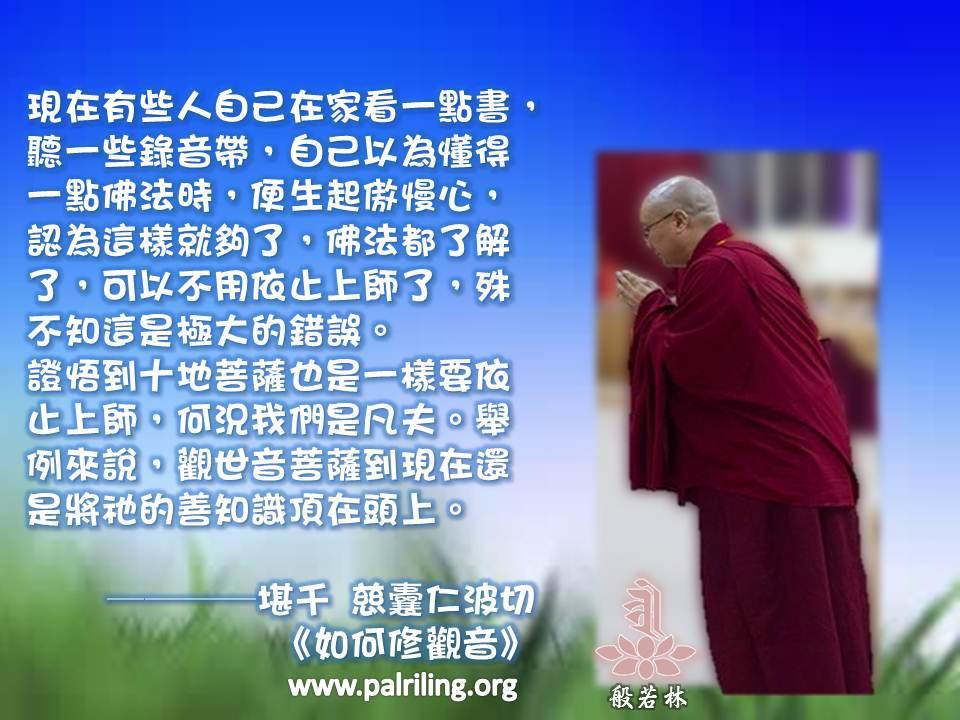 仁20150617.jpg