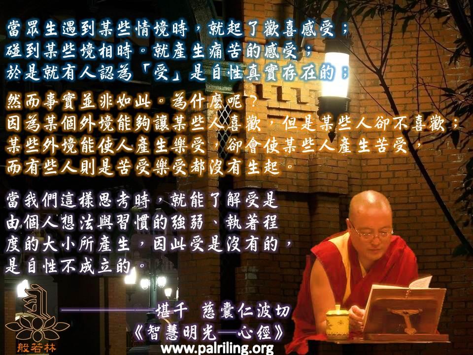 仁20150630.jpg