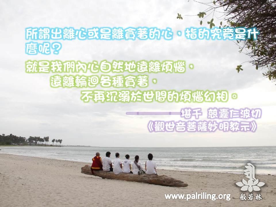 仁20150714.jpg