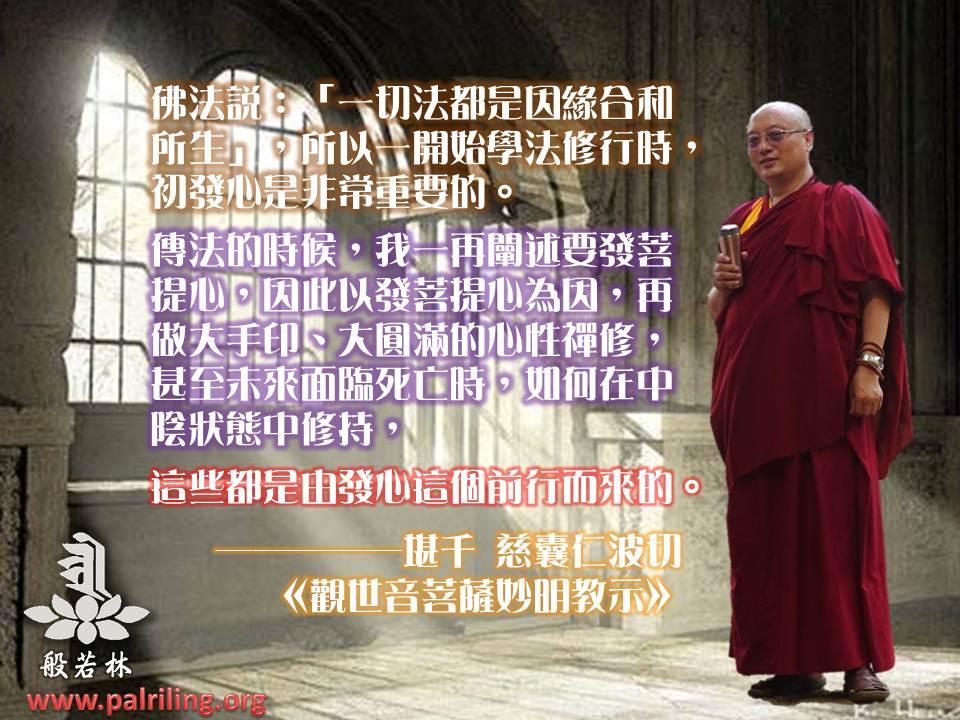 仁20150821.jpg