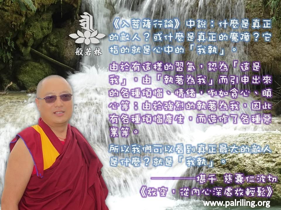 仁20150908.jpg