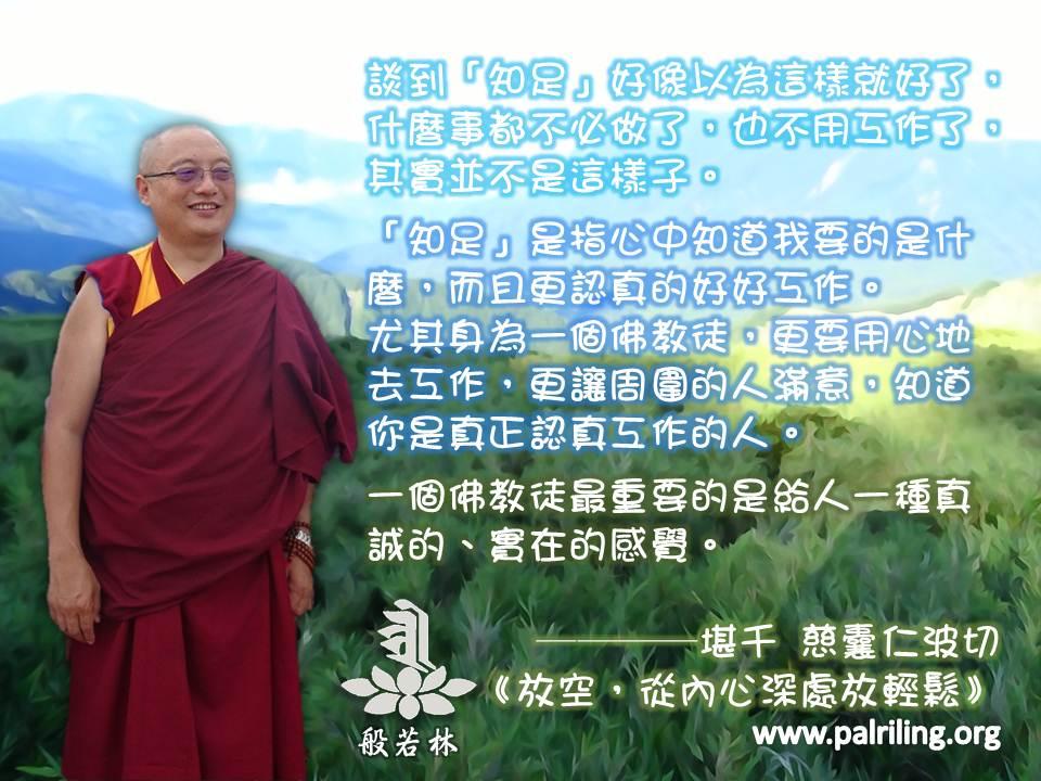 仁20150920.jpg