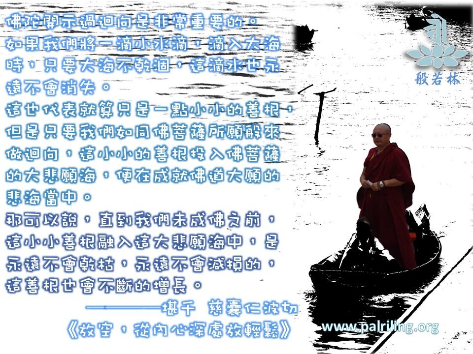 仁20150925.jpg