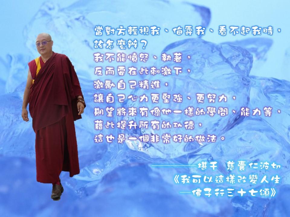仁20151005.jpg