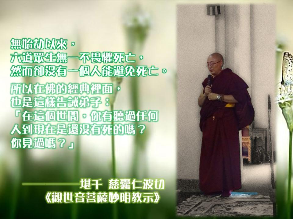 仁20151019.jpg