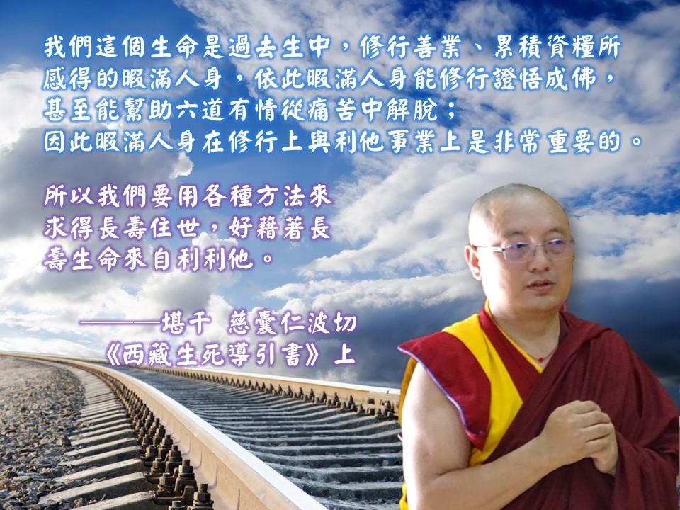 仁20151027.jpg