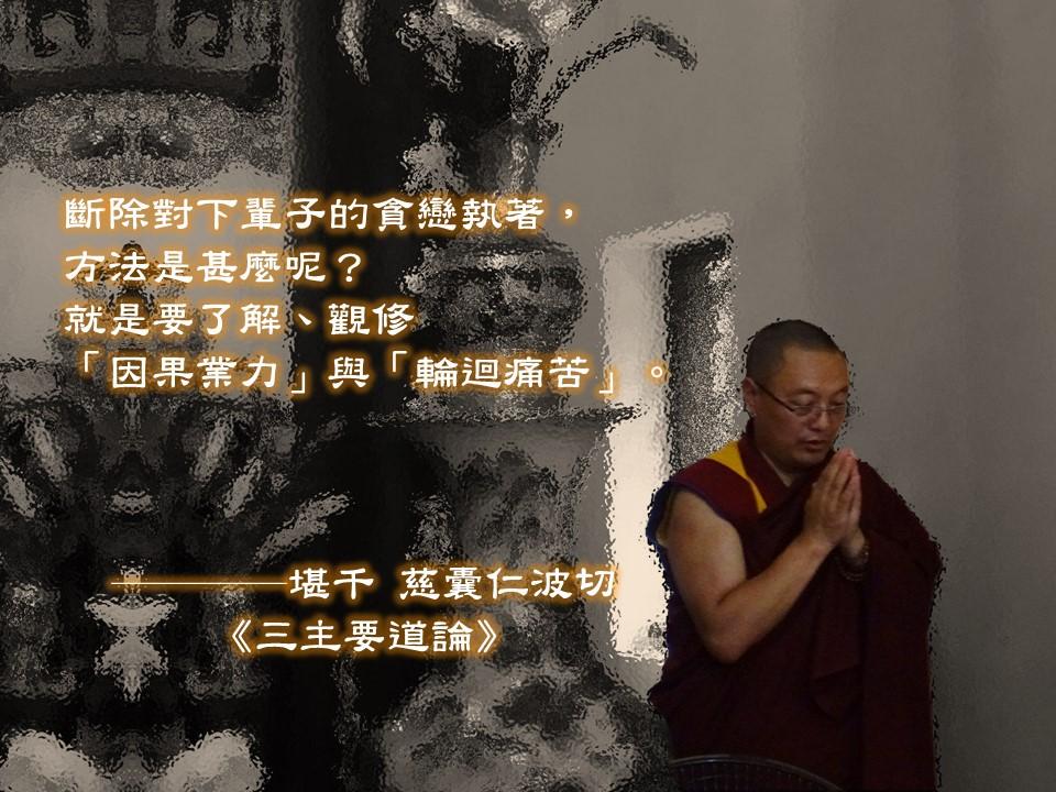 仁20151109.jpg