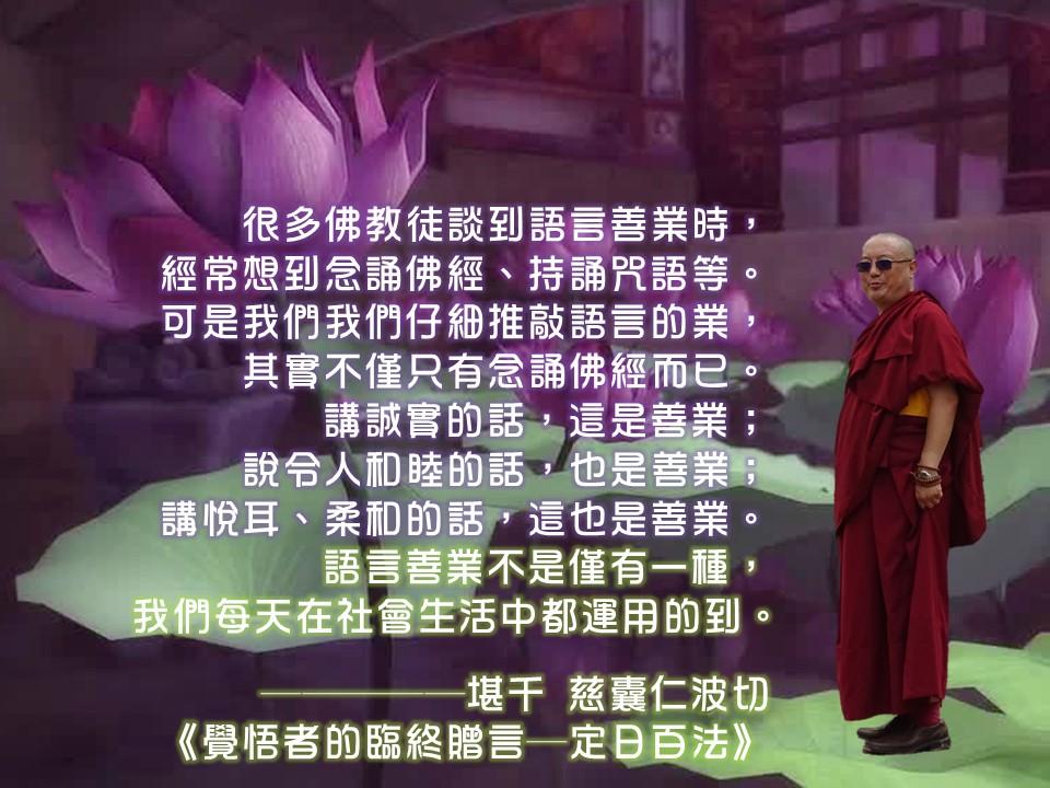 仁20151127.jpg