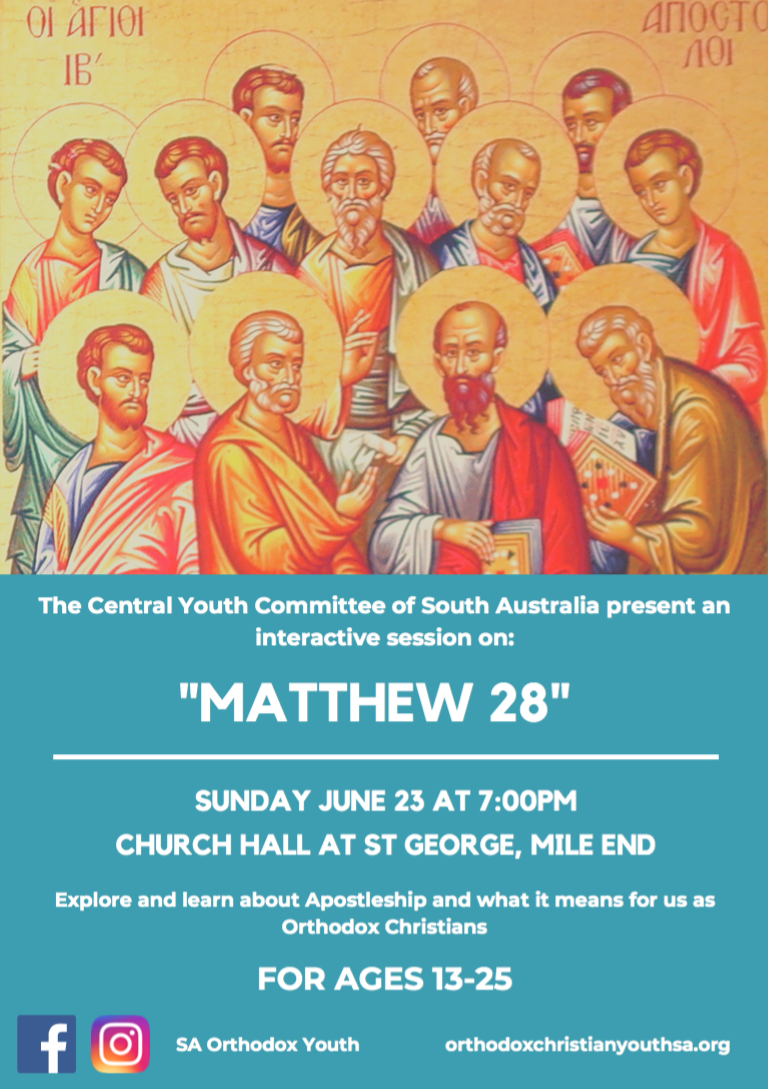 Events — ORTHODOX CHRISTIAN YOUTH of South Australia