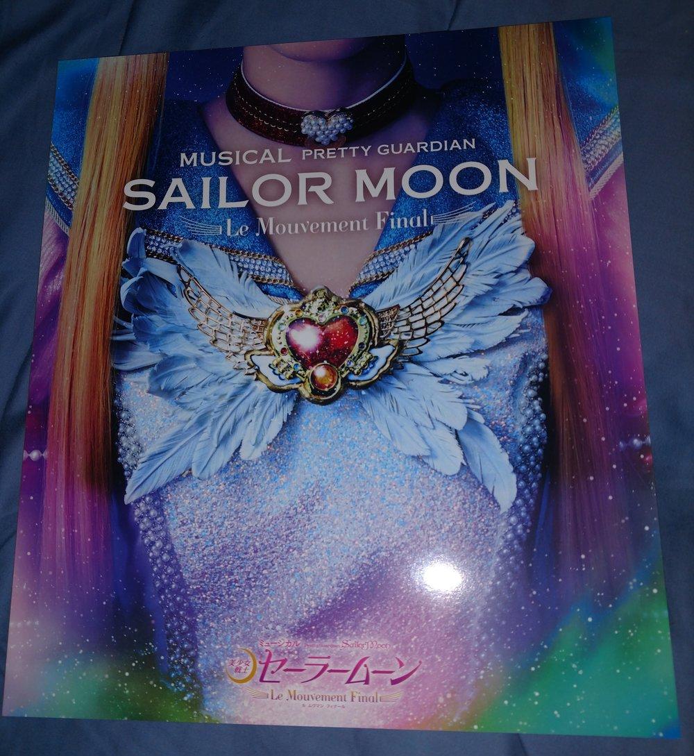 Hotaru-Moon — SeraMyuCollector