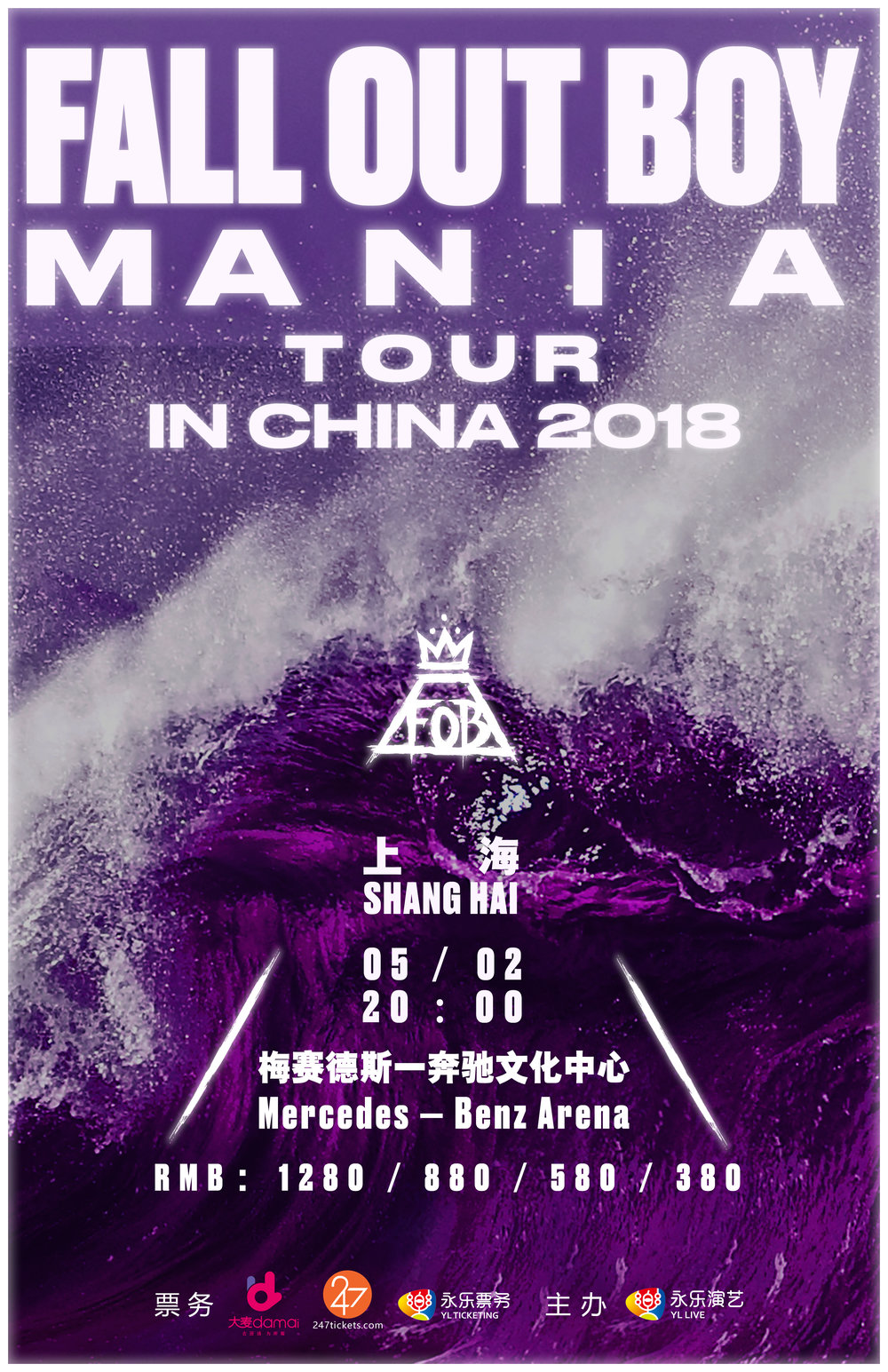 Coming To China Fall Out Boy