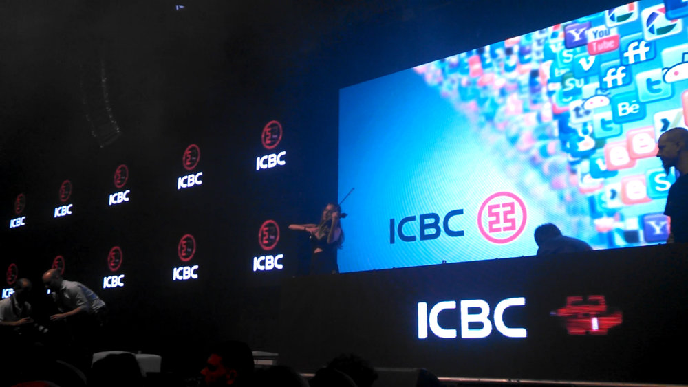 icbc bb.jpg